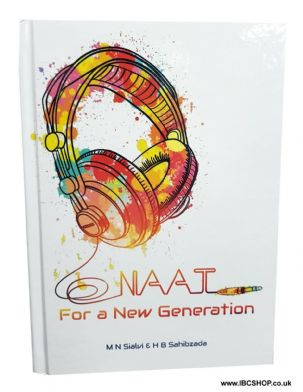 Naat for new Generation (FAMOUS NAATS IN ENGLISH Islamic Naat & Hamds Book (New)